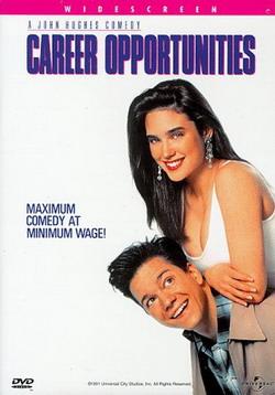 Возможности карьеры - Career Opportunities