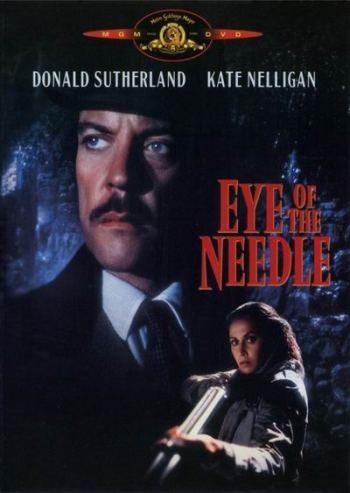 Ушко иголки - (Eye of the Needle)