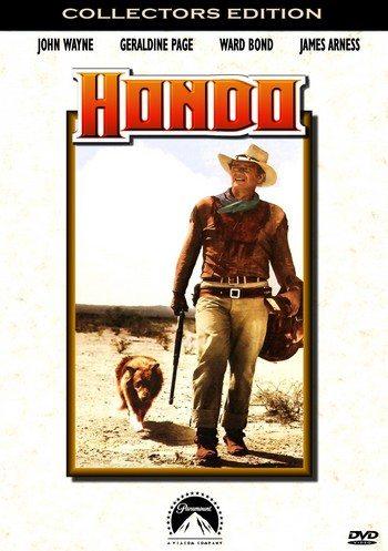 Хондо - (Hondo)