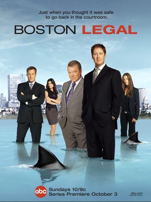 Юристы Бостона - (Boston Legal)