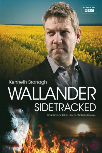 Валландер - (Wallander)