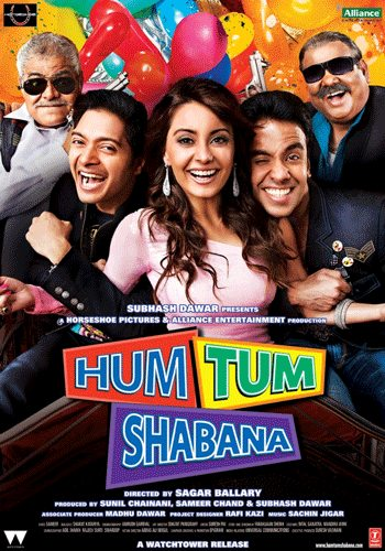 Ты, я и Шабана - (Hum Tum Shabana)