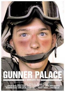 Дворец стрелка - Gunner Palace