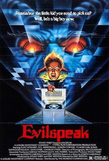 Зловещий договор - (Evilspeak)