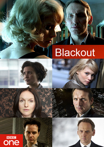 Отключка - (Blackout)