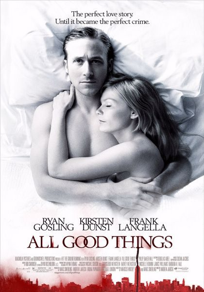 ��� ����� ������ - (All Good Things)