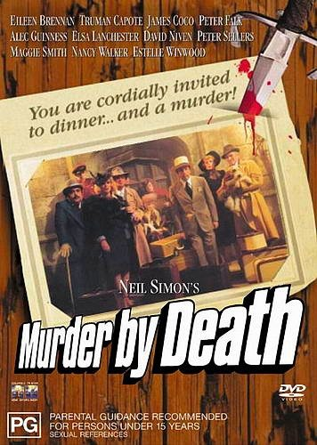 ���� � ��������� - (Murder by Death)