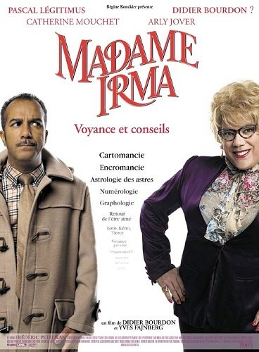 ����� ���� - (Madame Irma)