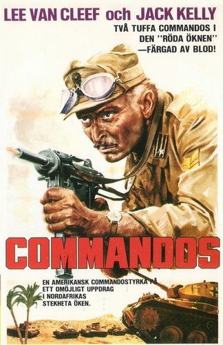 Диверсанты - (Commandos)