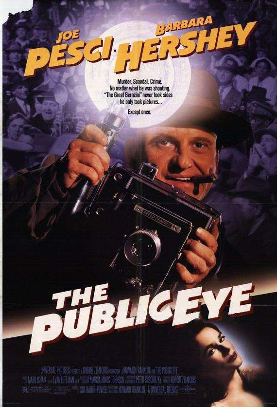 Фотограф - (The Public Eye)