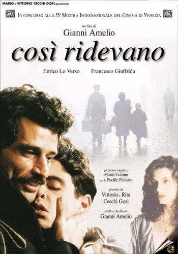 Сицилийцы - (Cosi ridevano)