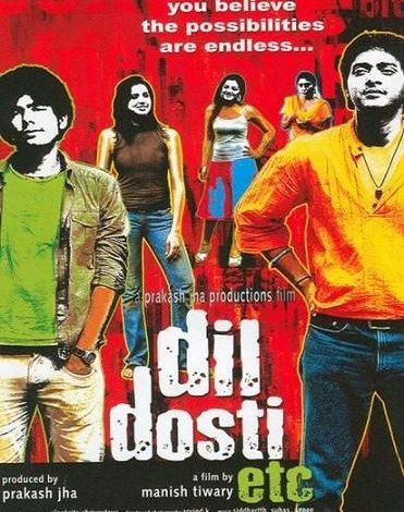 Сердечный друг - (Dil Dosti Etc)