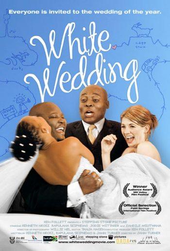 Белая свадьба - (White Wedding)
