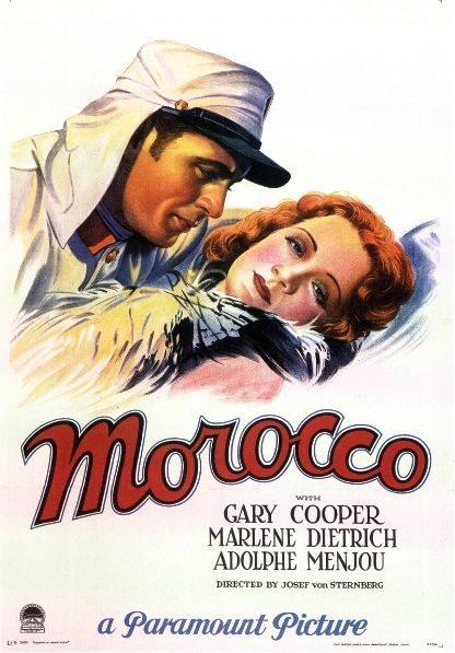 Марокко - (Morocco)