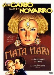Мата Хари - (Mata Hari)