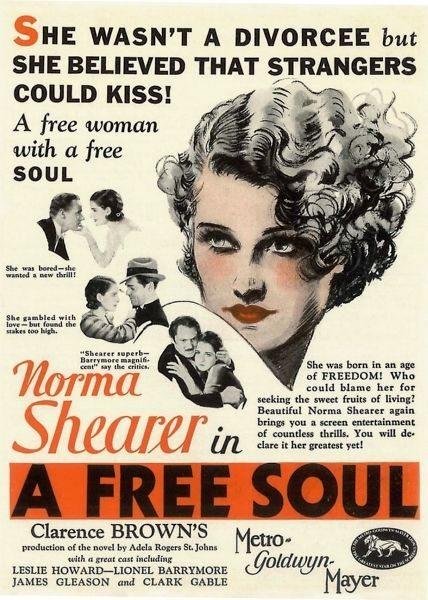 Вольная душа - (A Free Soul)