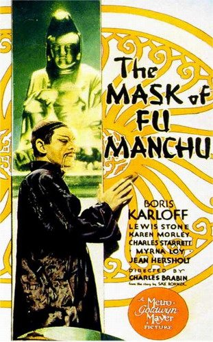 Маска Фу Манчу - (The Mask of Fu Manchu)