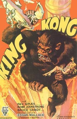 Кинг Конг - (King Kong)