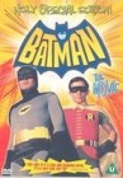 Бэтмэн - Batman