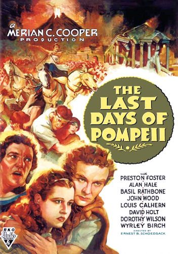 ������ ������ - (The Last Days of Pompeii)