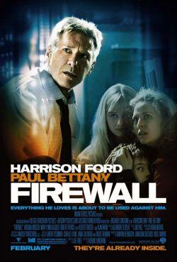 Огненная стена - Firewall