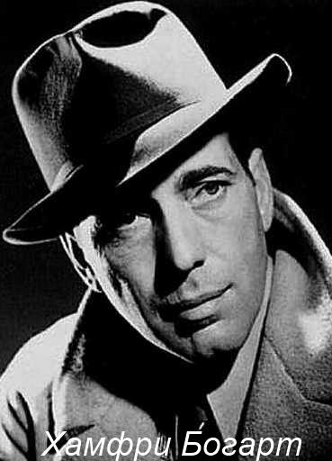 Хамфри Богарт - Коллекция Film Prestige - (Humphrey Bogart Collection)