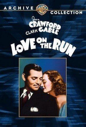 Любовь в бегах - (Love on the Run)