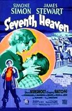 Седьмое небо - (Seventh Heaven)