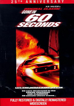 Угнать за 60 секунд - Gone in 60 Seconds