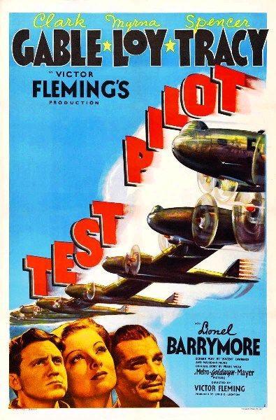 Лётчик-испытатель - (Test pilot)