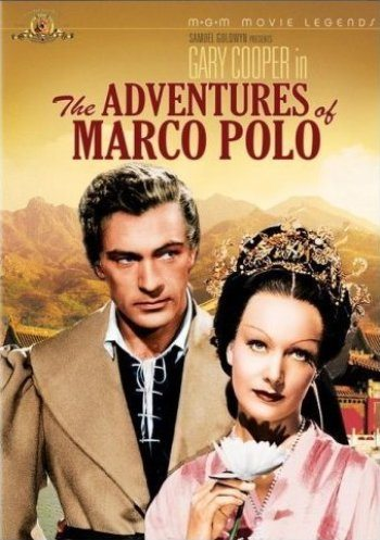 ����������� ����� ���� - (The Adventures of Marco Polo)