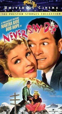 Никогда не отчаивайся - (Never Say Die)