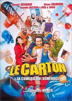 Коробка - Carton, Le