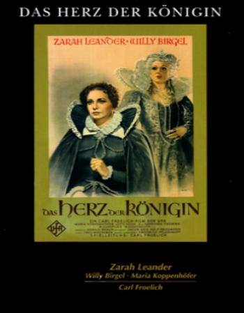 Сердце королевы - (Das Herz der KГ¶nigin)