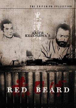 Красная борода - Akahige