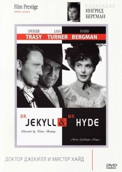 ������ ������� � ������ ���� - (Dr. Jekyll and Mr. Hyde)