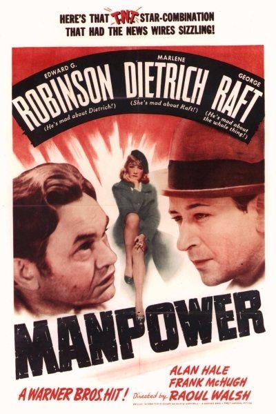 Мужская сила - (Manpower)