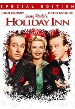 Праздничная гостиница - (Holiday Inn)