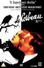 ����� - (Le corbeau)