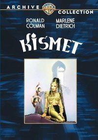 Кисмет - (Kismet)