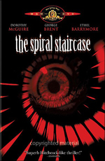 �������� �������� - (The Spiral Staircase)