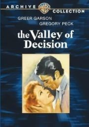 Долина решимости - (The Valley of Decision)