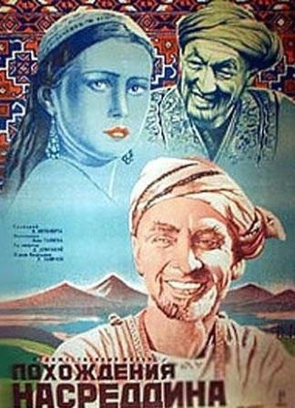 Похождения Насреддина - (Xo'ja Nasriddinning sarguzashtlari)