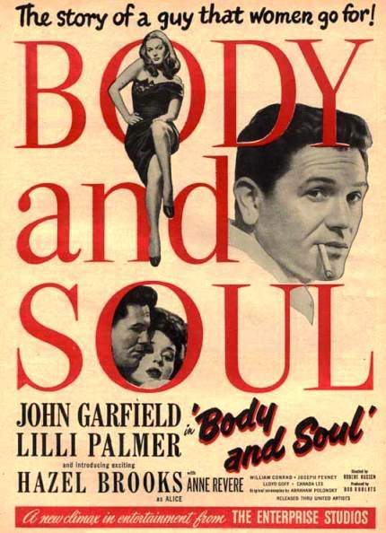 ���� � ���� - (Body and Soul)