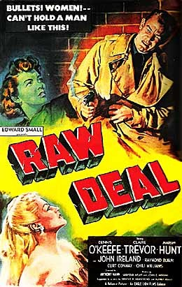 ������� ������ - (Raw deal)