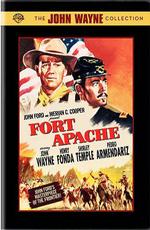 Форт Апачи - (Fort Apache)