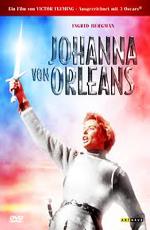 Жанна Д'Арк - (Joan of Arc)