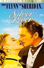 Серебряная река - (Silver River)