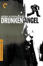 Пьяный ангел - (Yoidore tenshi)