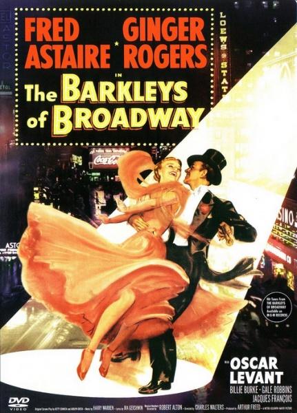 Парочка Баркли с Бродвея - (The Barkleys Of Broadway)